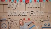 Почему Maker Faire нужен миру и Украине