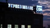 """Суд удовлетворил апелляцию Укрэксимбанка о взыскании долга с """"ЕСУ"""""""