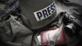 """Служба безопасности Украины проверяет обнародованные сайтом """"Миротворец"""" списки"""