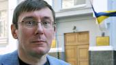 Луценко объявил о первых кадровых перестановках в ГПУ
