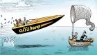 """Потерявшие берег: чего ждать украинскому бизнесу от """"священной войны"""" с офшорами"""