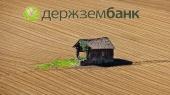 Кабмин хочет получить от продажи Госзембанка до 250 млн грн
