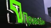 НБУ отрицает наличие проблем в работе ПриватБанка