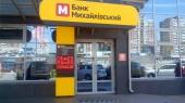 """Банк """"Михайловский"""" признан неплатежеспособным, а гривня на межбанке приблизилась к 25,10 грн/$"""