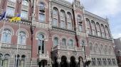 НБУ упростил порядок возврата инвестиций из Украины
