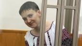 Путин подписал указ о помиловании Савченко