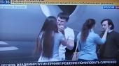 Прессу не пустили на встречу российских ГРУшников Ерофеева и Александрова в аэропорту Внуково