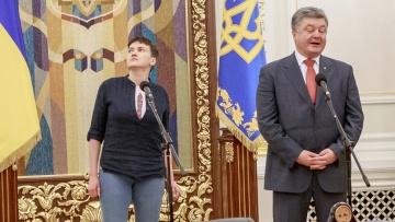 Первая программа действий Савченко: мир только через войну