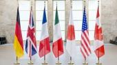 В Японии открывается саммит G7