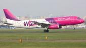 Авиакомпания Wizz Air может возобновить перелеты из Львова