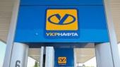"""""""Укрнафта"""" разорвала договор с """"Укртатнафтой"""", а ГФС оштрафовала табачную компанию Philip Morris на 4,1 млрд грн"""