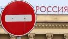 РФ продлит продуктовое эмбарго