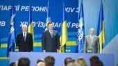 """""""Партия регионов"""" заплатила бывшим и нынешним высокопоставленным чиновникам $2 млрд — НАБУ"""