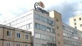 В Запорожье заминировали пивзовод Carlsberg