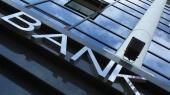 """Доля проблемных кредитов в банках сократилась, а выплаты вкладчикам """"Хрещатика"""" приостановлены"""
