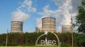 Второй энергоблок Ровеской АЭС начал свою работу