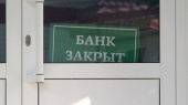 Ликвидатор одного из банков присвоил 71 млн грн — Генпрокуратура
