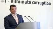"""НАБУ официально начало расследование касательно """"черной кассы"""" Партии регионов"""