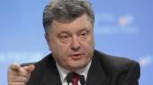 Порошенко призвал депутатов поддержать судебную реформу