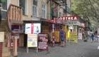 Фото culturemeter.od.ua