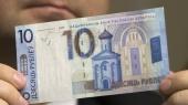 В Беларуси через месяц будут новые деньги