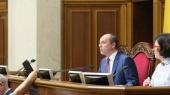 Верховная Рада приняла закон о судоустройстве и статусе судей