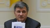 Аваков предлагает создать институт детективов