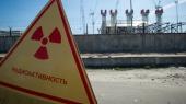 Энергоблоки Чернобыльской АЭС потеряют статус ядерной установки — заявление