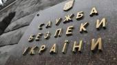 СБУ разоблачила механизм хищения 100 млн грн, выделенных на медпрепараты