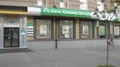 Банк Пинчука закрыл счет в австрийском банке, через который из Украины могли выводить средства