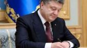 В Украине создали Национальный центр кибербезопасности — указ