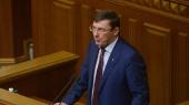 Луценко обещает более жесткий закон о люстрации, если КС отменит действующий