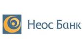 Альфа-Групп продала Неос Банк