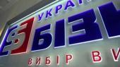 Госслужащая вывела залог по ипотеке из неплатежеспособного банка на основе поддельных документов