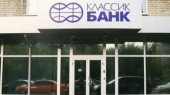 ФГВФЛ начал поиск потенциальных инвесторов для банка Думчева