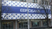 Следом за Фидобанком: еще один банк Адарича признан неплатежеспособным