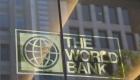 Всемирный банк меняет директора по Украине, Беларуси и Молдове