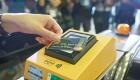 За год в метро Киева всего 2,2 млн раз расплатились бесконтактными картами