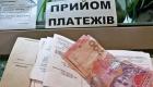 Украинцы тратят на продукты и коммуналку более половины своих доходов — Госстат
