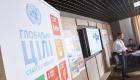 О приоритетных для Украины Целях устойчивого развития журналисты узнали на медиатренинге ООН (фото)