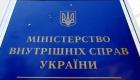 МВД одобрило идею запуска международной полицейской миссии на Донбассе
