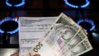 В 2017 году на субсидии Украина может потратить 70-80 млрд грн — Минфин