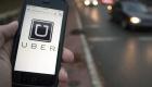 Презентация Uber в Киеве пройдет 30 июня