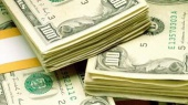 Украинские банки впервые за 13 месяцев показали прибыль
