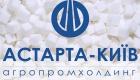 """Астарта"" планирует увеличить экспорт сахара в 2 раза"