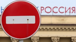 Санкции ЕС против России продлены