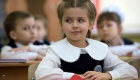 """В школах и детсадах Киевской области появятся """"тревожные кнопки"""""""
