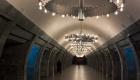 Сегодня могут закрыть три станции киевского метро