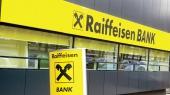 Райффайзен Банк Аваль в первом полугодии заработал 1,5 млрд грн
