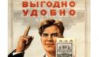 Украина выплатила вкладчикам долги Сбербанка СССР